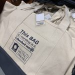 New Lending Tote Bags at TADL